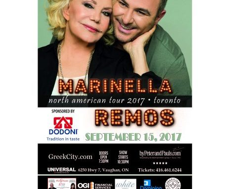 September 15th Marinella and Antonis Remos