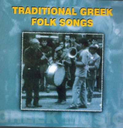 Traditional Greek Folk Songs