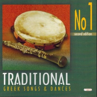 Traditional Greek Song and Dances No 1