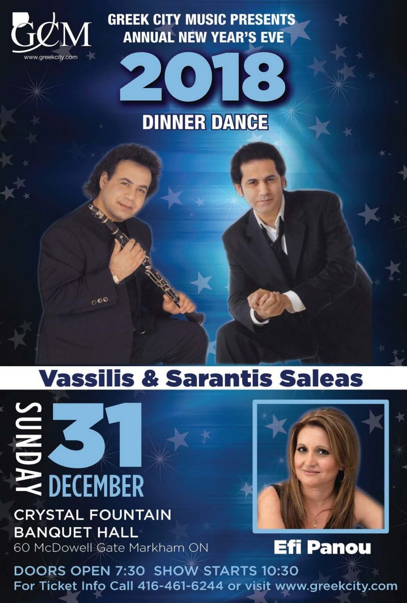Greek City Music Annual NYE Performances By Vasilis and Sarantis