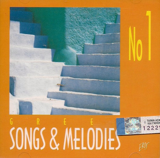 No 1 Greek Songs And Melodies