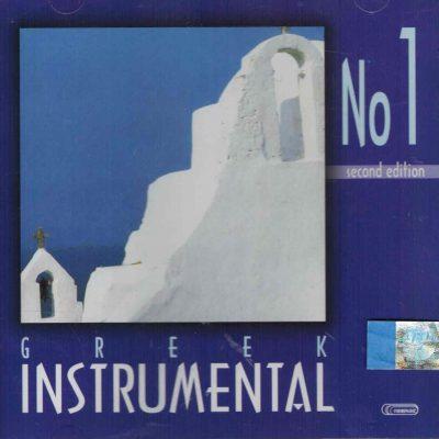 No 1 Greek Instrumental Vol 2