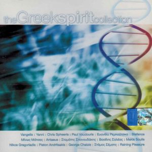 The Greek Spirit Collection